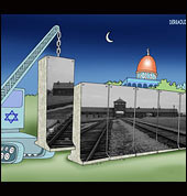 Israeli Wall Cartoon with crane