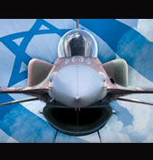 Israeli fighter jet head on
