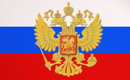 The two-headed eagle of the Russia Federation.