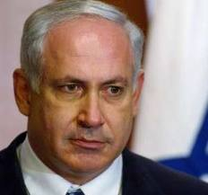 NetanyahuEyes