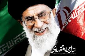 Grand Ayatollah Ali Khameini.