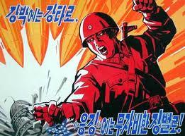 NorthKoreanArmyPoster