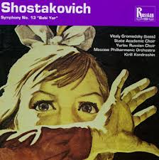 The atrocities of Babi Yar were the subject of Soviet composer Dimitri Shostakovich's 13th Symphony.