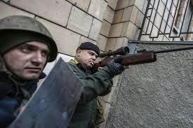 UkrainianSnipersStreet