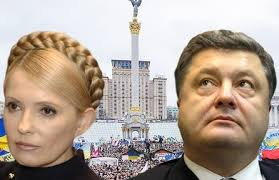 Tymoshenko and Poroshenko do not get along, past, present. What about in the future?