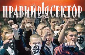 """Right Sector"" Banner."