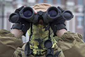 Quad-BinocularsUkraine