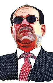 Al-Maliki.