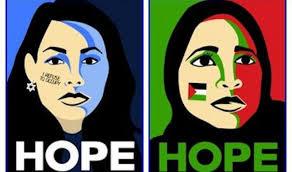 PalestineIsraelHope