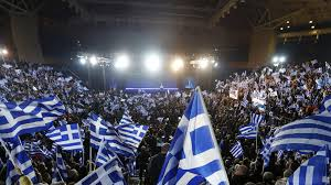 GreekElections-rallyflags2015