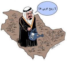 SaudiAbdullahWateringDeath
