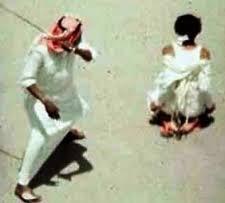SaudiWhippings