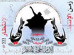 al-MadhiSilhouette
