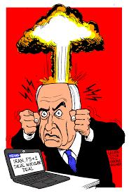 NetanyahuMushroomBombHead