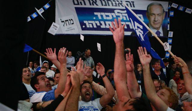 NetanyahuVictoryCelebration
