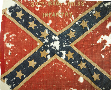 Civil-War-Confederate-Battle-Flag-Tattered