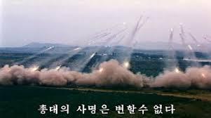 KoreaRocketBarrage