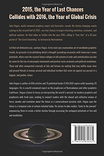 Here's the back cover of the printed edition. See the full size illustration by clicking on the back cover.