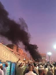 The Medina blast.