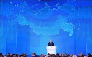 Vladimir-Putin-address-3-1-2018Source-RuPresWebsite