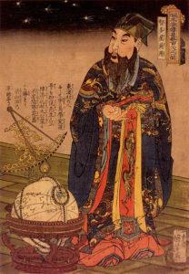 415px-Utagawa_Kuniyoshi,_Portrait_of_Chicasei_Goyô_(Wu_Yong)_(1827–1830)
