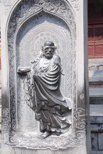 401px-Bodhidharma_Shaolinsi-SRC-Jiulongtang-cc