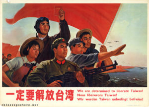 Red Chinese Propaganda Poster 1957. Source: chinaposters.net.